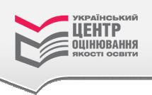Історія України ЗНО 2018