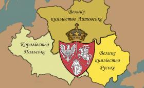 В Польщі