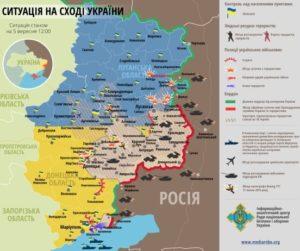 Ситуація на сході України станом на 5 вересня 2014 р