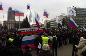 Проросійський мітинг в Донецьку