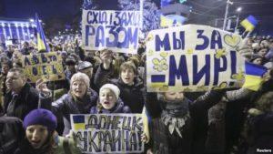 Проукраїнський мітинг в Донецьку