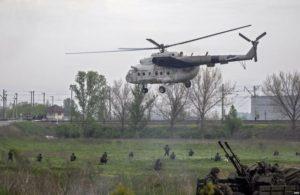 Українські військові десантуються біля Слов'янська
