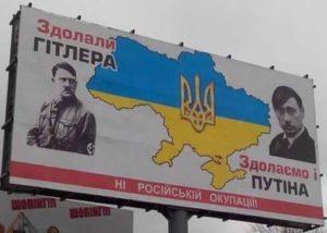 Протест проти російської окупації
