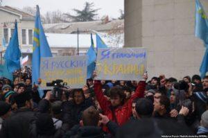 Проукраїнський мітинг в Сімферополі. 26 лютого 2014 р.