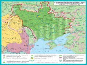 Тести. Українська державність в 1917-1921