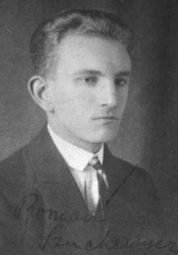 Роман Шухевич (Тарас Чупринка)