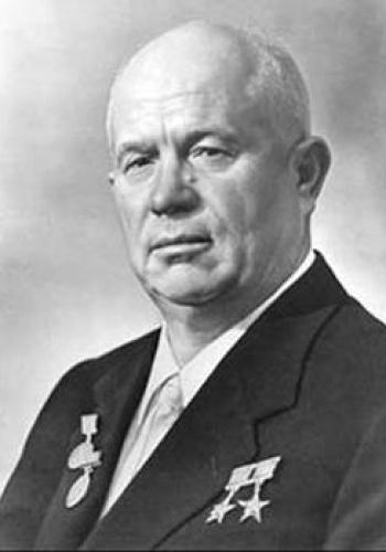 Микита Хрущов