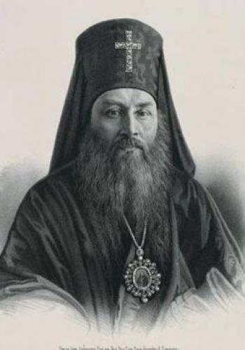 Петро Могила