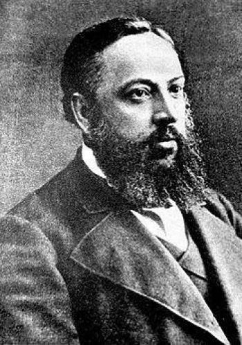 Павло Чубинський