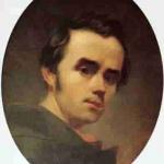 «Автопортрет» (1840)