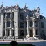 Будинок з химерами в Києві. 1901-1903
