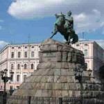 Пам'ятник Богдану Хмельницькому в Києві. 1888. Скульптор М. Микешин