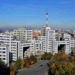 Будівля Держпрому в Харкові. 1925-1928