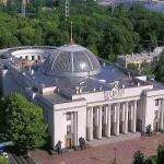 Будівля Верховної Ради УРСР в Києві. 1936-1939