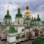Софійський собор у Києві. Перша половина XI ст. Сучасний вигляд.
