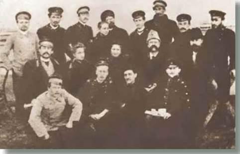 Революційна українська партія